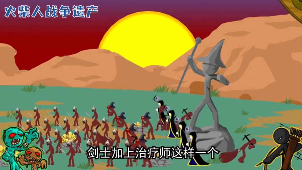广大大探险类视频广告