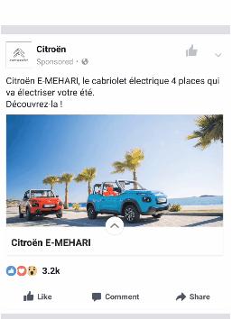 Facebook full screen advertising