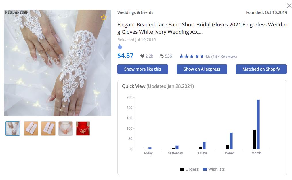 Lace Satin Short Bridal Gloves - FindNiche