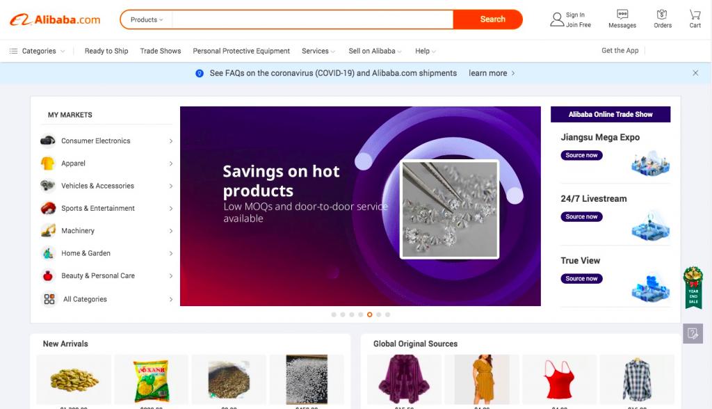 Alibaba homepage -- FindNiche